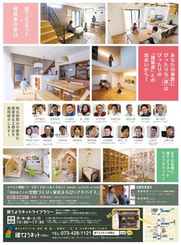 2003lism_tateyou3_web.jpg