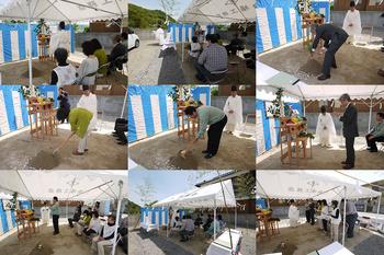 美浜町和田の家.jpg