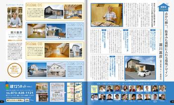 SWing1710-3.jpg
