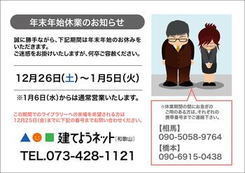c0262c615b00636ec62cb888e44e6e11.jpg