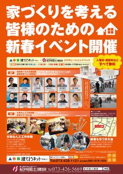 kokudo150110omote-3.jpg