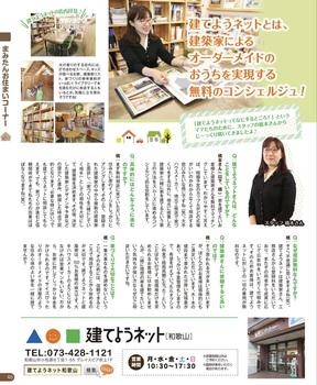 mamitan_kiji2001.jpg