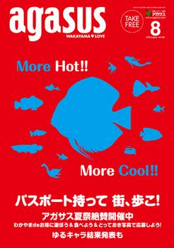phpThumb_generated_thumbnailjpg.jpg